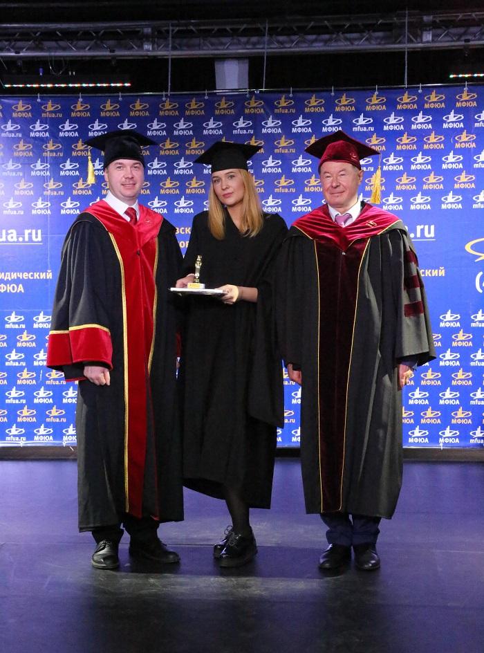 Дипломы получили выпускники МФЮА
