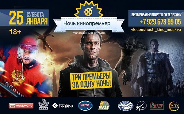 В.П.Горячкина (МГАУ им.